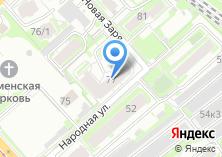 Компания «НЕНАХОВ Е. А.» на карте