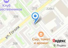 Компания «Отдел занятости населения Дзержинского района» на карте