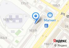 Компания «Кайфорт» на карте