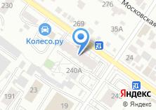 Компания «Стрижи на Кирова» на карте