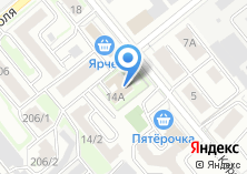 Компания «Отдел №33 Управления Федерального казначейства по Новосибирской области» на карте