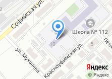 Компания «Детский сад №280» на карте