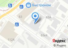 Компания «Аббат-Авто» на карте