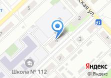 Компания «Общественная приемная депутата Законодательного Собрания Новосибирской области Кондрашкина А.И» на карте