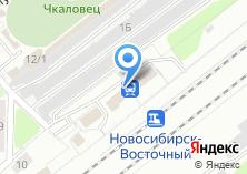 Компания «Новосибирск-Восточный» на карте
