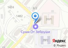 Компания «Интерм» на карте