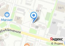 Компания «Детская библиотека им. А.М. Волкова» на карте