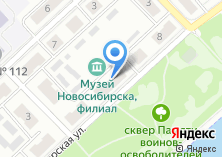Компания «Активный город МКУ» на карте