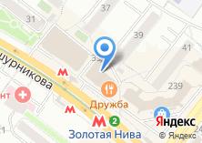 Компания «ЕВРО STYLE» на карте