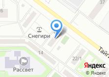 Компания «Адвокатский кабинет Беспаловой Н.Б» на карте