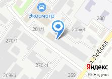 Компания «Пилар» на карте