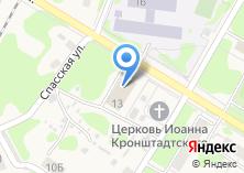 Компания «Магазин сантехники и электрики» на карте