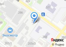 Компания «АвтоАватар» на карте