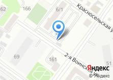 Компания «Сибирская Транспортная Компания» на карте