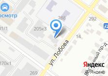 Компания «Карнизи» на карте