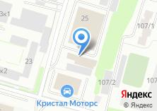 Компания «СКДМ-Сервис официальный дилер» на карте