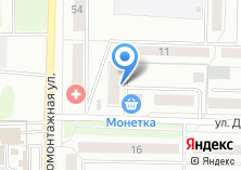 Компания «Строящийся жилой дом по ул. Динамовцев» на карте