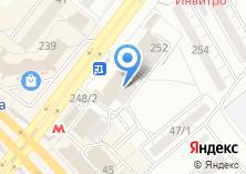Компания «Почтовое отделение №89» на карте