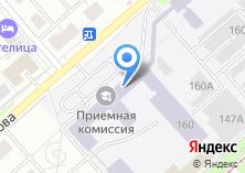 Компания «Новосибирский государственный аграрный университет» на карте