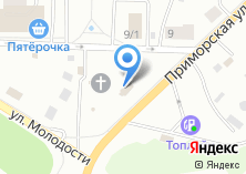 Компания «Храм Иоанна Предтечи» на карте