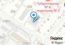 Компания «ФрешФорекс Новосибирск» на карте