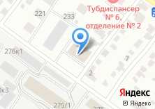 Компания «Lpgenerator-novosibirsk» на карте