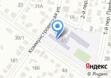 Компания «Средняя общеобразовательная школа №167» на карте