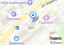 Компания «МетаПласт-НСК» на карте