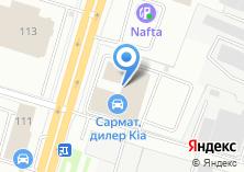 Компания «Сармат» на карте