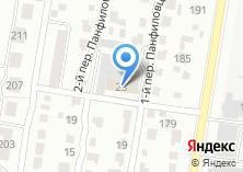 Компания «Уголовно-исполнительная инспекция ГУФСИН России по Новосибирской области» на карте