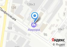 Компания «СибМосТекстиль» на карте