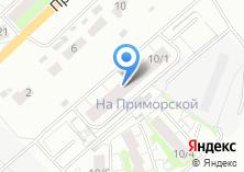 Компания «Строящийся жилой дом по ул. Приморская» на карте