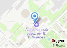 Компания «Чкаловский РМЗ» на карте