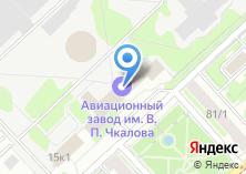 Компания «ЭКО154» на карте