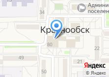Компания «Агентство креативных мероприятий Арсения Перебоева» на карте