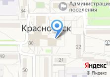 Компания «Детская музыкальная школа пос. Краснообск» на карте