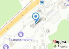 Компания «ФлитАвтоСибирь» на карте