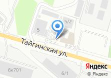 Компания «Автомойка на Тайгинской» на карте