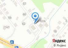 Компания «КемТехника» на карте