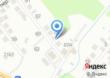 Компания «Отс» на карте