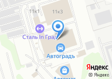 Компания «Автомагазин по оптово-розничной продаже запчастей для РЕНО ПЕЖО СИТРОЕН» на карте