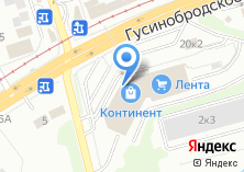 Компания «Аксессуары к мобильным устройствам» на карте