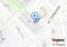 Компания «БензоСибСервис» на карте