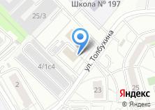 Компания «Участковый пункт полиции Отдел полиции №5 Дзержинский» на карте
