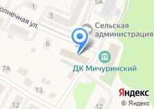 Компания «Новосибирский ФГБУ» на карте