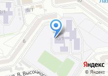 Компания «Средняя общеобразовательная школа №194» на карте