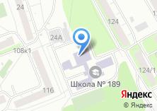 Компания «Средняя общеобразовательная школа №189» на карте