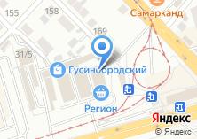 Компания «Кузница Стиля» на карте