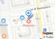 Компания «Лекарна» на карте