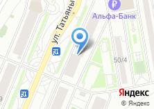 Компания «Вонди» на карте